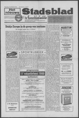 Het Nieuwe Stadsblad 1960-08-10