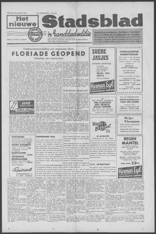 Het Nieuwe Stadsblad 1960-03-25