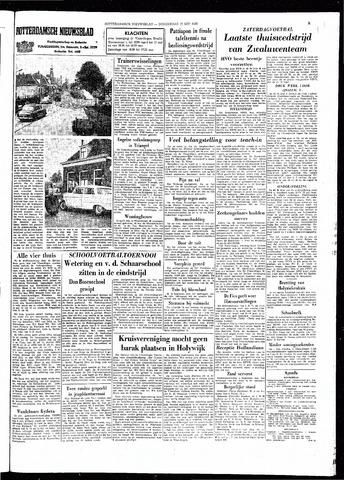 Rotterdamsch Nieuwsblad / Schiedamsche Courant / Rotterdams Dagblad / Waterweg / Algemeen Dagblad 1966-05-12