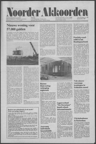 Noorder Akkoorden 1981-10-28