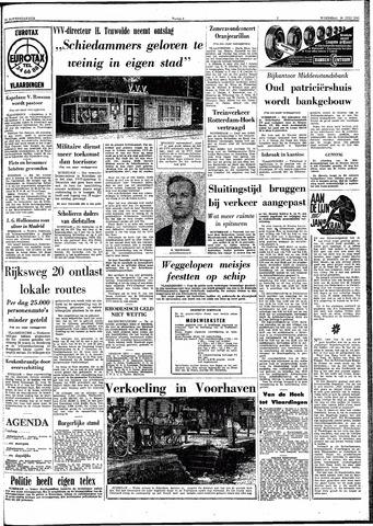 Trouw / De Rotterdammer 1967-07-19