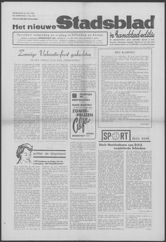 Het Nieuwe Stadsblad 1963-07-24