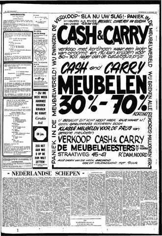 Trouw / De Rotterdammer 1971-01-14