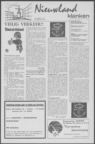 Nieuwland Klanken 1969-09-25