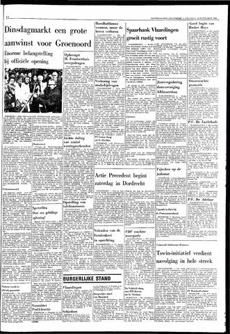Rotterdamsch Nieuwsblad / Schiedamsche Courant / Rotterdams Dagblad / Waterweg / Algemeen Dagblad 1968-09-18