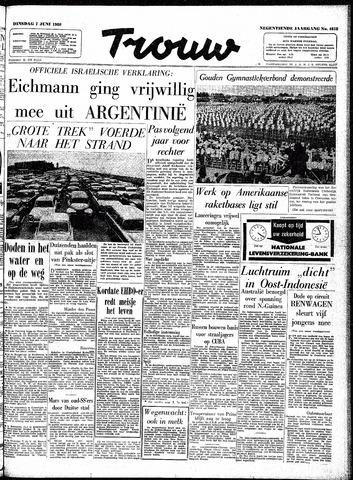 Trouw / De Rotterdammer 1960-06-07