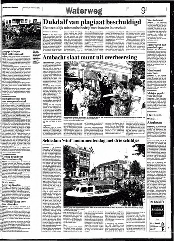 Rotterdamsch Nieuwsblad / Schiedamsche Courant / Rotterdams Dagblad / Waterweg / Algemeen Dagblad 1991-09-16