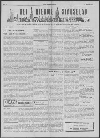 Het Nieuwe Stadsblad 1950-09-15