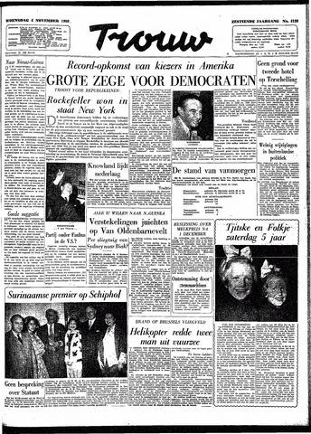 Trouw / De Rotterdammer 1958-11-05