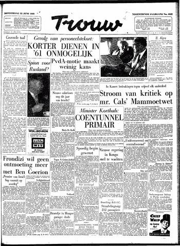 Trouw / De Rotterdammer 1960-06-23