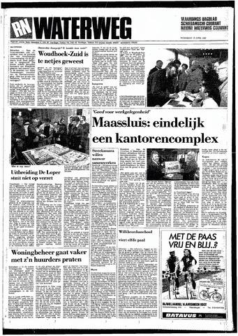 Rotterdamsch Nieuwsblad / Schiedamsche Courant / Rotterdams Dagblad / Waterweg / Algemeen Dagblad 1987-04-15