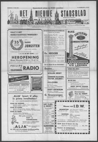 Het Nieuwe Stadsblad 1955-05-17
