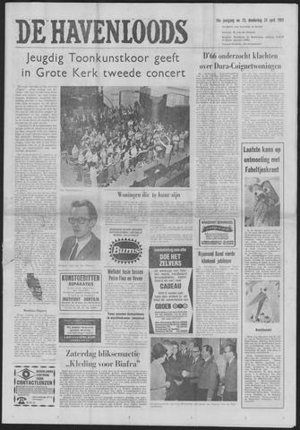 De Havenloods 1969-04-24