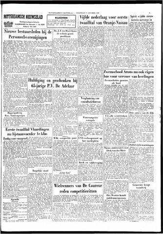 Rotterdamsch Nieuwsblad / Schiedamsche Courant / Rotterdams Dagblad / Waterweg / Algemeen Dagblad 1966-10-05