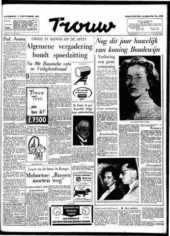 Trouw / De Rotterdammer 1960-09-17