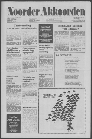 Noorder Akkoorden 1980-07-23