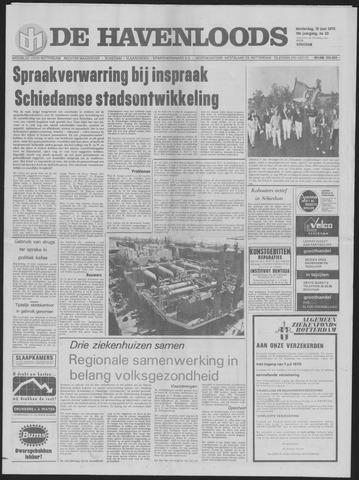 De Havenloods 1970-06-18