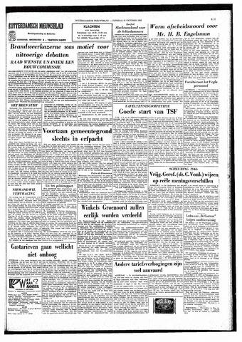 Rotterdamsch Nieuwsblad / Schiedamsche Courant / Rotterdams Dagblad / Waterweg / Algemeen Dagblad 1965-10-26