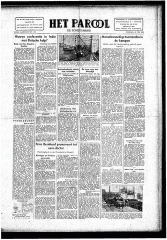 Rotterdamsch Parool / De Schiedammer 1946-07-16