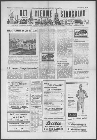 Het Nieuwe Stadsblad 1955-09-07