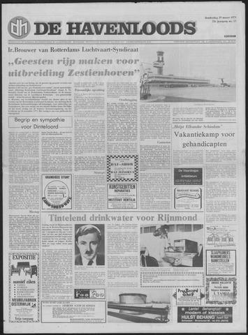 De Havenloods 1973-03-29