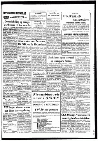 Rotterdamsch Nieuwsblad / Schiedamsche Courant / Rotterdams Dagblad / Waterweg / Algemeen Dagblad 1966-08-23