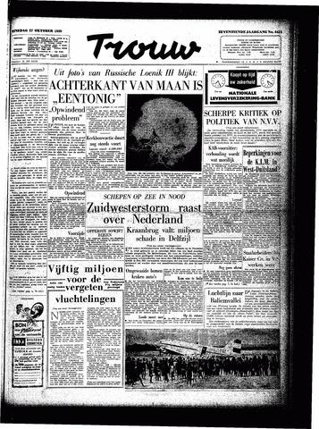 Trouw / De Rotterdammer 1959-10-27