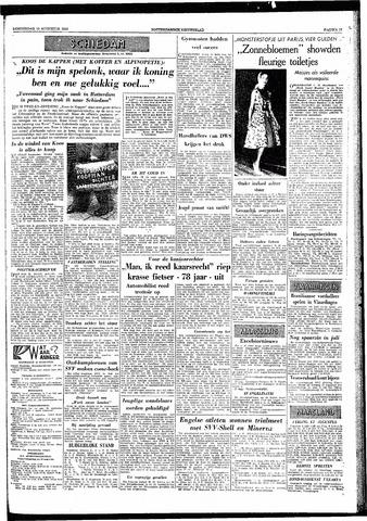 Rotterdamsch Nieuwsblad / Schiedamsche Courant / Rotterdams Dagblad / Waterweg / Algemeen Dagblad 1959-08-13