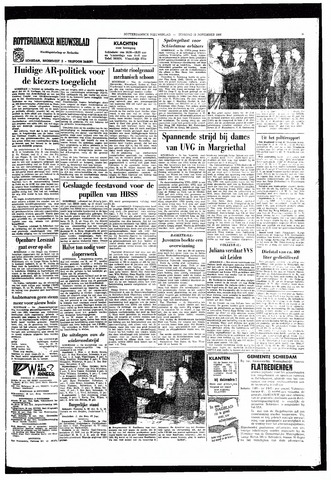 Rotterdamsch Nieuwsblad / Schiedamsche Courant / Rotterdams Dagblad / Waterweg / Algemeen Dagblad 1966-11-15
