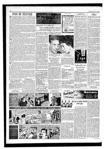 Rotterdamsch Parool / De Schiedammer 1959-07-23
