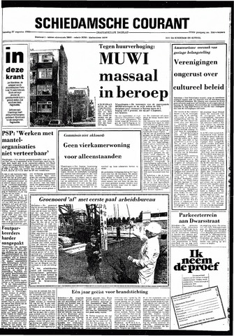 Rotterdamsch Nieuwsblad / Schiedamsche Courant / Rotterdams Dagblad / Waterweg / Algemeen Dagblad 1980-08-27