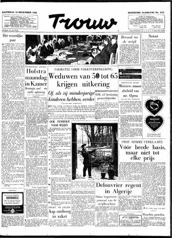 Trouw / De Rotterdammer 1958-12-13