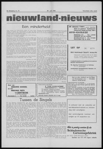 Nieuwland Nieuws 1964-07-30