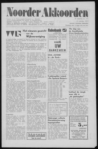Noorder Akkoorden 1975-10-15