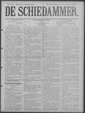 De Schiedammer 1890-10-22