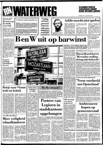 Rotterdamsch Nieuwsblad / Schiedamsche Courant / Rotterdams Dagblad / Waterweg / Algemeen Dagblad 1983-11-10