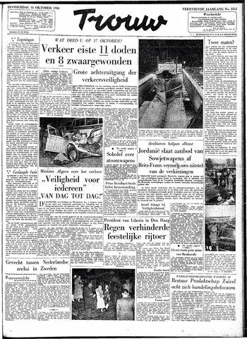Trouw / De Rotterdammer 1956-10-18