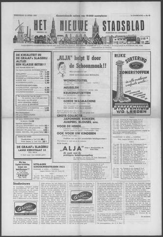 Het Nieuwe Stadsblad 1955-04-13