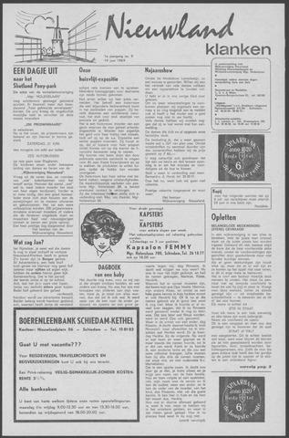 Nieuwland Klanken 1969-06-19