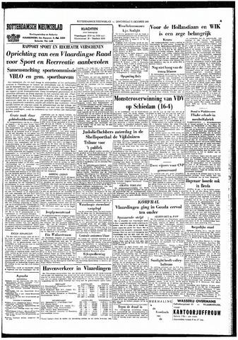 Rotterdamsch Nieuwsblad / Schiedamsche Courant / Rotterdams Dagblad / Waterweg / Algemeen Dagblad 1965-10-21
