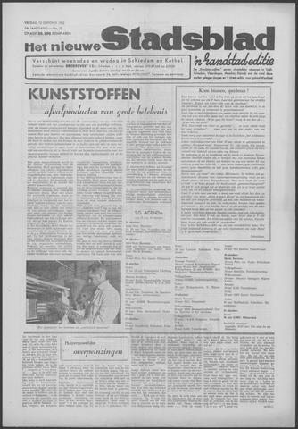 Het Nieuwe Stadsblad 1962-10-12