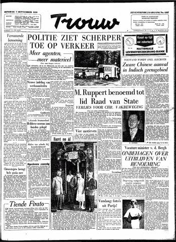Trouw / De Rotterdammer 1959-09-01
