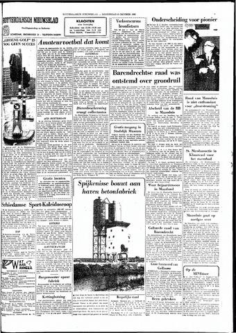 Rotterdamsch Nieuwsblad / Schiedamsche Courant / Rotterdams Dagblad / Waterweg / Algemeen Dagblad 1966-10-06