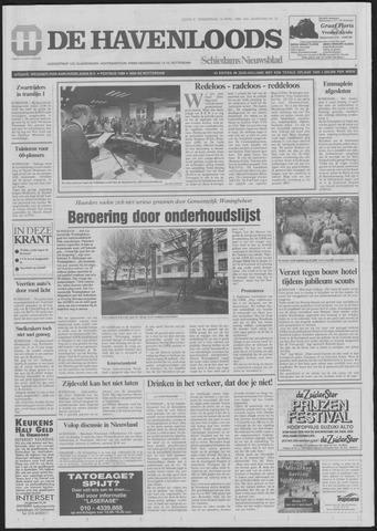 De Havenloods 1994-04-14