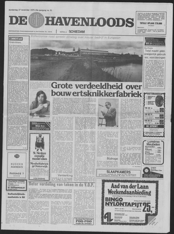 De Havenloods 1975-11-27