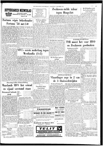 Rotterdamsch Nieuwsblad / Schiedamsche Courant / Rotterdams Dagblad / Waterweg / Algemeen Dagblad 1964-10-05