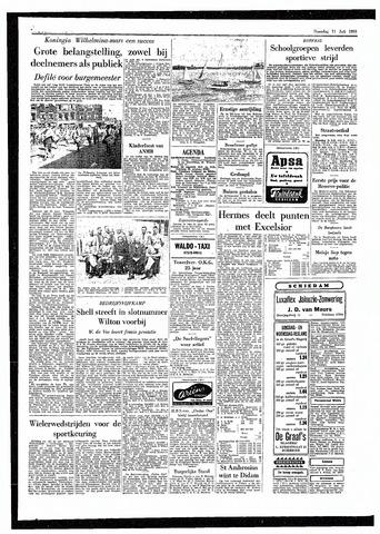 Rotterdamsch Parool / De Schiedammer 1955-07-11