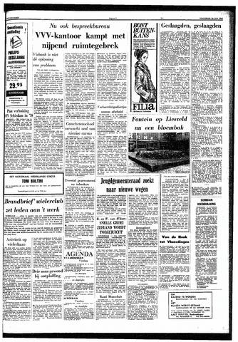 Trouw / De Rotterdammer 1969-06-26