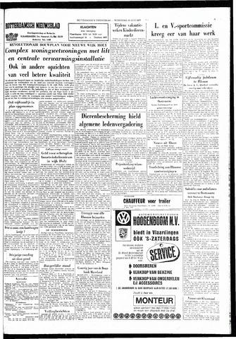 Rotterdamsch Nieuwsblad / Schiedamsche Courant / Rotterdams Dagblad / Waterweg / Algemeen Dagblad 1965-06-23