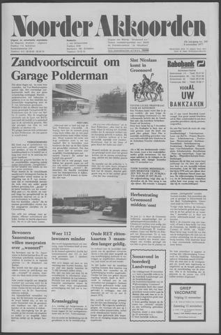 Noorder Akkoorden 1977-11-09